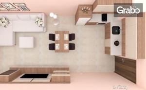 Изготвяне на Идеен Проект за Интериорен Дизайн
