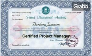 Онлайн курс Project Manager