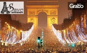 Екскурзия до Брюксел, Париж, Женева, Веве, Монтрьо, Милано и <em>Загреб</em> през Декември! 5 Нощувки със Закуски, Плюс Транспорт