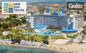 Ранни Записвания за Луксозна Почивка в <em>Дидим</em>! 7 Нощувки на База All Inclusive в Хотел Buyuk Anadolu Didim Resort*****