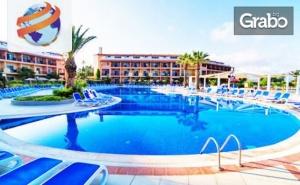 Луксозна почивка в <em>Кушадасъ</em> през 2020г! 7 нощувки на база All Inclusive в Хотел Ephesia Holiday Beach Club*****