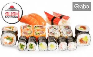 Суши сет с 16, 30, 48 или 101 хапки