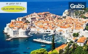 За Нова Година до Черна Гора и Хърватия! 4 Нощувки със Закуски и 3 Вечери в Хотел 3*, Плюс Транспорт