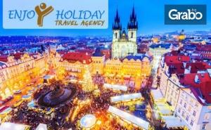 Коледна Екскурзия до Прага, Будапеща, <em>Виена</em> и Братислава! 4 Нощувки със Закуски, Плюс Транспорт