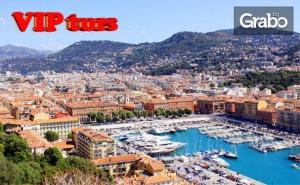 Екскурзия до <em>Милано</em> и Ница! 4 Нощувки със Закуски, Плюс Самолетен Билет и Възможност за Кан, Монако и Ментон