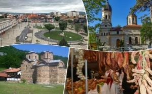 Екскурзия до Цариброд и Пирот в Сърбия за Фестивала на Пегана Колбасица! Една Нощувка на човек със Закуска и Празнична Вечеря от Та Поход