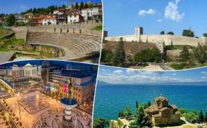 За Свети Валентин в <em>Охрид</em> и Скопие, Македония! Една Нощувка на човек със Закуска+Транспорт от Та Поход