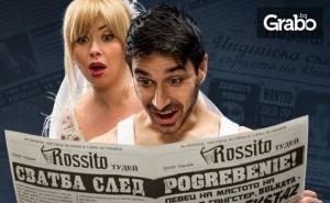 Гледайте Юлиян Петров и София Бобчева в три Сватби и Едно Възкресение - на 28 Ноември