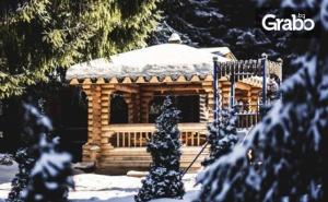 През Декември в <em>Боровец</em>! Нощувка във Вила за до Четирима