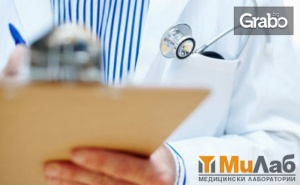 Бърз Тест за Откриване на Цитомегаловирус Ig M