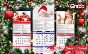12-Листов Стенен Календар за 2020Г със Снимка или Фирмено Лого, в Червен или Син Цвят