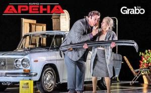 Единствено в Кино Арена! Операта дон Паскуале, Изпълнена от Кралската Опера в Лондон, на 27 и 30 Ноември и на 1 Декември