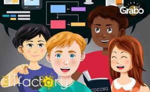 За Ученика! Онлайн Курс създаване на Сайтове с Неограничен Достъп до Платформата