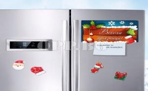Коледен Магнит за Хладилник Весели Празници
