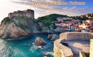 Нова Година 2020 в Черна Гора и Дубровник! Транспорт, 4 Нощувки със Закуски и Вечери на човек в Хотел Мonte Rio***, Будва от Та България Травъл