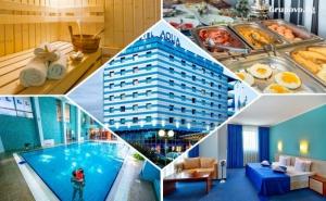 Уикенд в <em>Бургас</em>. 1, 2 или 3 Нощувки на човек със Закуски + Уникален Басейн, Сауна, Парна Баня и Джакузи в Хотел Аква