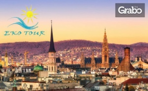 През Февруари до Будапеща и Нови Сад! 2 Нощувки със Закуски, Плюс Транспорт и Възможност за <em>Виена</em>