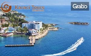 През Май и Юни в <em>Кушадасъ</em>! 7 Нощувки на База All Inclusive в Хотел Le Bleu Hotel & Resort*****