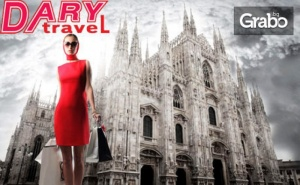 На Шопинг в <em>Милано</em> през Януари! 2 Нощувки със Закуски, Плюс Самолетен Транспорт
