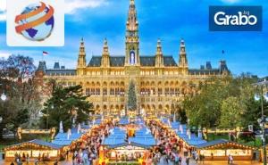 Предколедна Екскурзия до Виена! 2 Нощувки със Закуски, Транспорт и Възможност за Коледните Базари и Двореца Шьонбрун