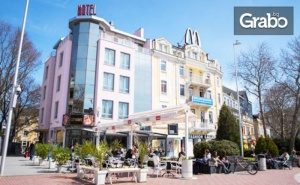 Нощувка във Варна до Края на Януари