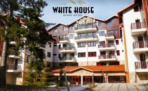 Ранни Записвания за Ски Почивка в <em>Боровец</em>! Нощувка със Закуска за Двама от Комплекс Уайт Хаус****