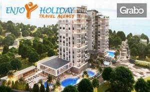 Луксозна Почивка през Май в <em>Дидим</em>! 5 Нощувки на База Ultra All Inclusive в Хотел Sweet Maril Resort*****