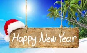 Пакет за Двама - Три Нощувки със Закуски и Гала Вечеря с Напитки за Нова Година в Кавала - Lucy Hotel 5* - и Още Wifi и Паркинг