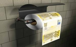 Тоалетна Хартия – 200 Евро