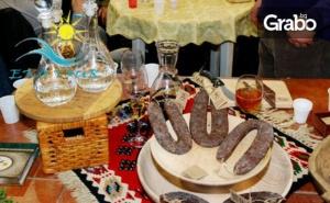 Еднодневна Екскурзия до <em>Пирот</em> за Фестивала на Пегланата Колбасица на 25 Януари