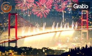 Новогодишен лукс в Истанбул! 3 нощувки със закуски и празнична вечеря в Хотел Mercure Istanbul West Hotel & Convention Center 5*