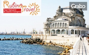 Посети Румъния! Еднодневна Екскурзия до Констанца и Мамая на 14 Декември