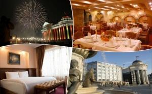 Нова Година 2020 в Скопие, Македония! 2 Нощувки на човек със Закуски в Хотел Stone Bridge****  от Та Алфа М и Ц