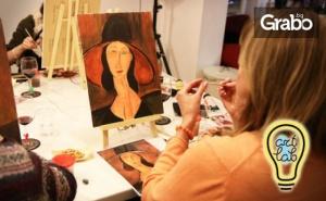 Творческо Преживяване! 3 Часа Минути Рисуване, Плюс Дегустация на Вина и Персонални Снимки с Професионална Фотокамера