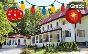 Празнувай Нова Година в <em>Котел</em>! 3 Нощувки със Закуски и Вечери, Една от Които Празнична