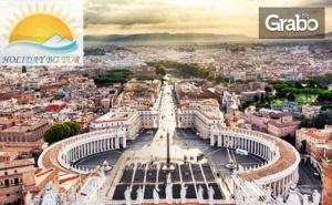 Април до Рим, Монтекатини Терме, Лидо Ди Йезоло, Пиза и Болоня! 5 Нощувки със Закуски, Плюс Самолетен и Автобусен Транспорт