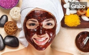 Коледна Терапия за Лице шоколад и Портокал, Плюс Аромотерапия, Ампула и Масаж