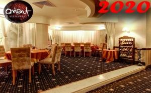 Нова Година във Феста София! Куверт за Празнична Вечеря в Ресторант Ориент  + Музикална Програма с Dj и Ориенталски Танци