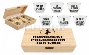 Оригинален Подарък за Рибаря! Кутия Комплект за Риболовни Такъми