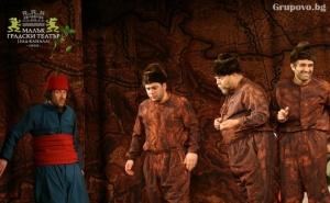 Недоразбраната Цивилизация /или Загадката на Пирамидите/ на Теди Москов на 10.12, в Малък Градски Театър Зад Канала от 19:00 Часа