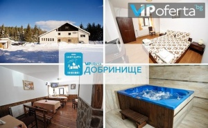 Тиридневни Пакети със Закуски и Вечери + Лифт Карта в Хижа Гоце Делчев, Добринище