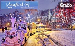 Предколедна Екскурзия до Будапеща и Белград! 2 Нощувки със Закуски, Плюс Транспорт и Възможност за <em>Виена</em>