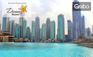 През 2020 в <em>Дубай</em>! 7 Нощувки със Закуски, Плюс Самолетен Транспорт и Обзорна Обиколка