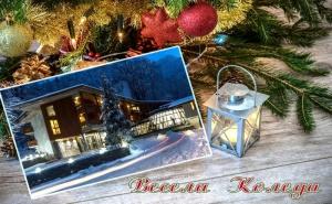 Коледа до Рилски Манастир! 3 Нощувки на човек със Закуски и Вечери, Една Празнична + Басейн и Спа Пакет от Рилец Рeзорт****