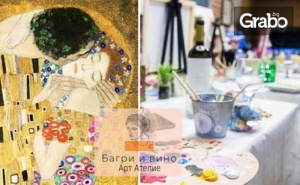 3 Часа Рисуване на Тема целувката на Густав Климт, Плюс Чаша Вино и Мини Сандвичи - на 10 Декември