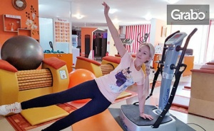 Тренировка с Power Plate, плюс VіbrоРlаtе Crazy Fit Massage или пресотерапия на цяло тяло