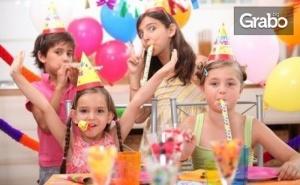 Фото Заснемане на Кръщене или Детски Рожден Ден - с 50 или 100 Обработени Кадъра
