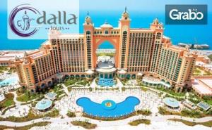 Екскурзия до <em>Дубай</em> през Януари или Февруари! 4 Нощувки със Закуски и Вечери, Плюс Самолетен Билет, Круиз и Сафари