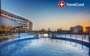5* Ultra All Inclusive Ранни записвания в хотел Lonicera Resort, Анталия