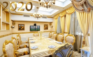 Нова Година в Ресторант Бояна, <em>София</em>. Куверт + Празнична Програма с Dj
